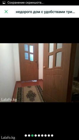 Продажа Дома : 62 кв. м., 3 комнаты. Photo 6