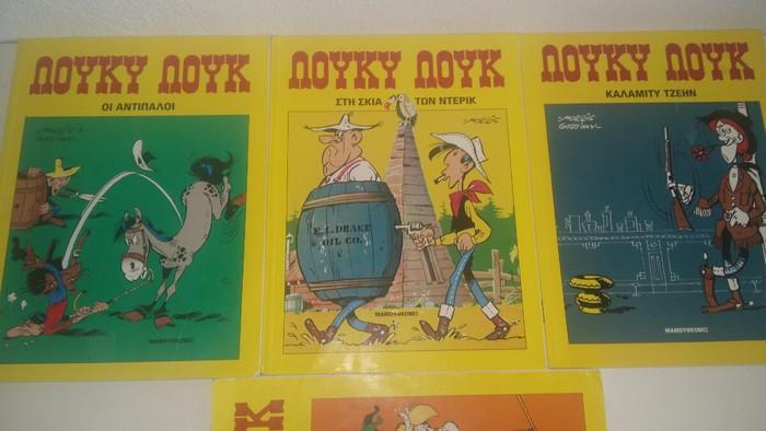 Βιβλία + παιδικά βιβλία από 3 έως 8 €. Photo 6