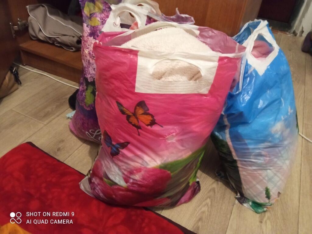 Три полных пакета вещей для девочки на год и на мальчика штаны женские | Объявление создано 15 Сентябрь 2021 15:50:06: Три полных пакета вещей для девочки на год и на мальчика штаны женские
