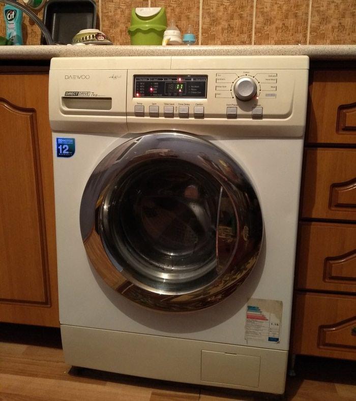 Vertical Avtomatik Washing Machine 7 kg.. Photo 0