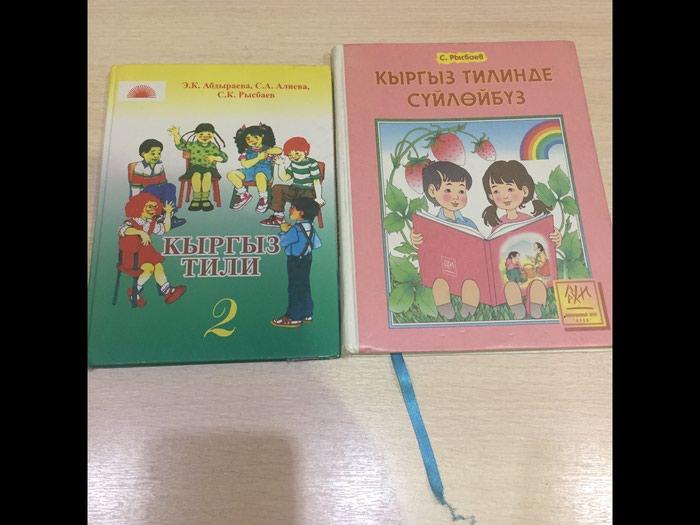 кыргыз тили 6 класс а алымова с мусаев гдз