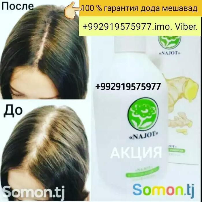 Косметика. Photo 1