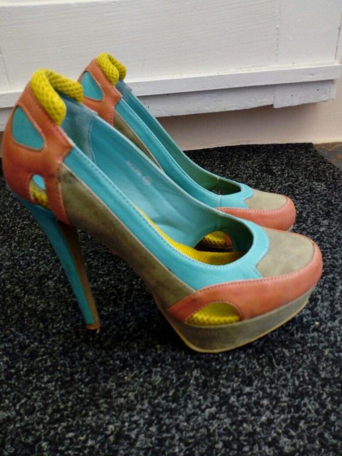 Cipele sa otvorima