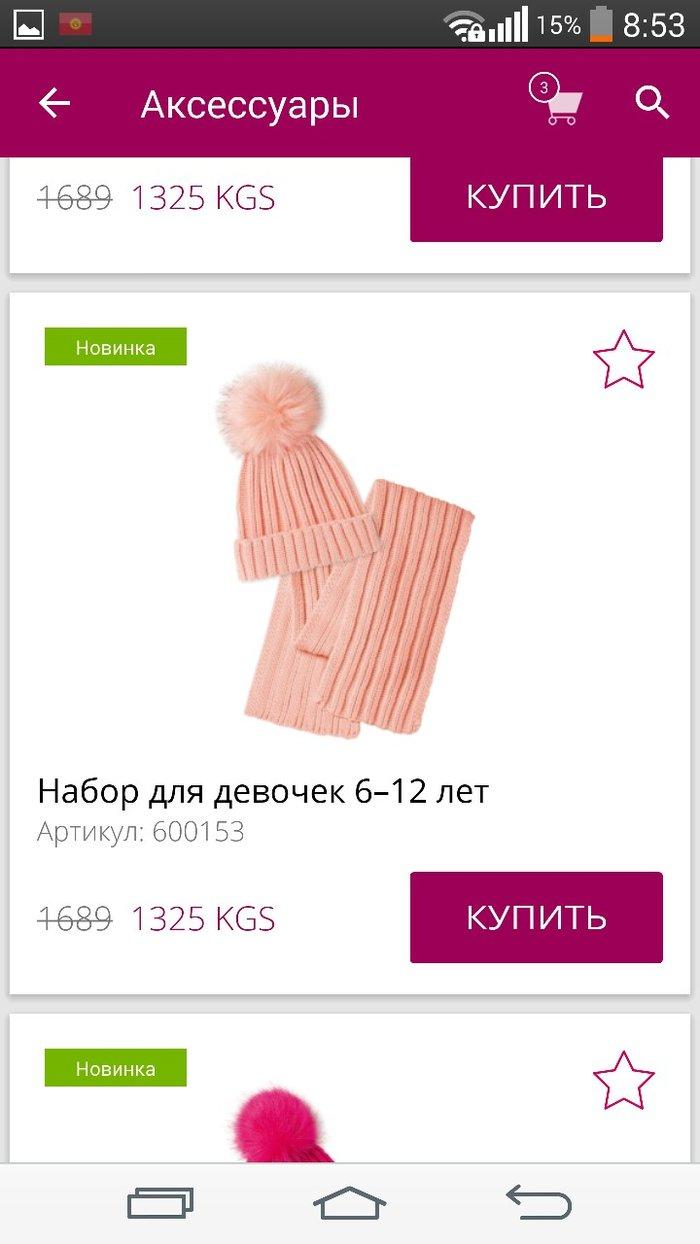 теплые шапки, шарфы, перчатки для маленьких принцес!!! для полной инфо в Бишкек