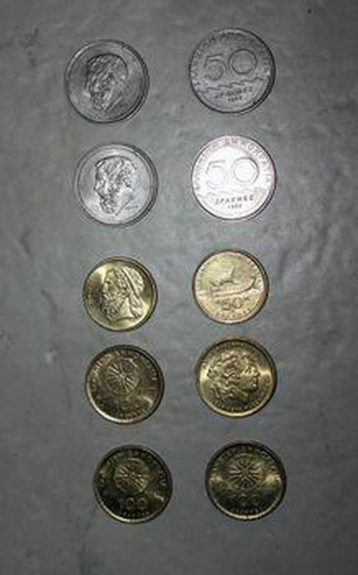 Ασημο χρυσα νομισματα σε Υπόλοιπο Πειραιά