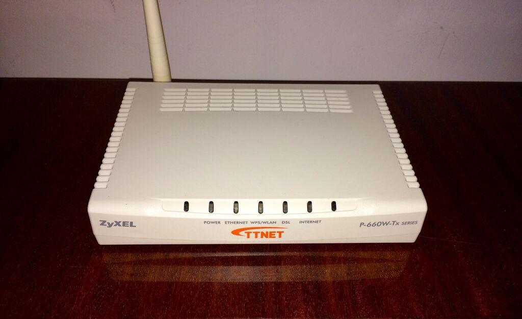 ZyXEL TTNET WiFi modem: ZyXEL TTNET WiFi modem