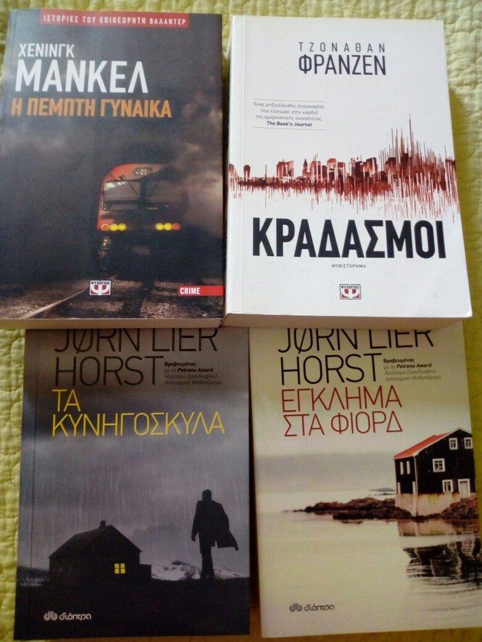 4 βιβλια σε αριστη κατασταση.. Photo 0