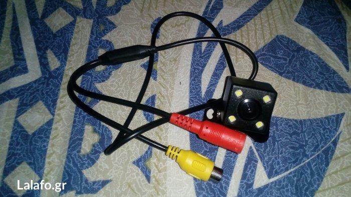 Πωλείται micro camera (καινουργια) παρακολούθησης για εποπτεία του χώρου σας και δώρο ένα μόνιτορ Philips πληροφορίες απο το τηλεφωνο