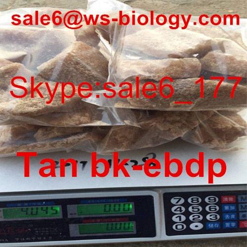 Pink BK-EBDP crystal Methylone brown bkebdp BK-Ethyl-K crystal. Photo 4
