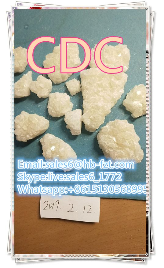 High purity Chinese cdc crystals,high quality and best price. Photo 0