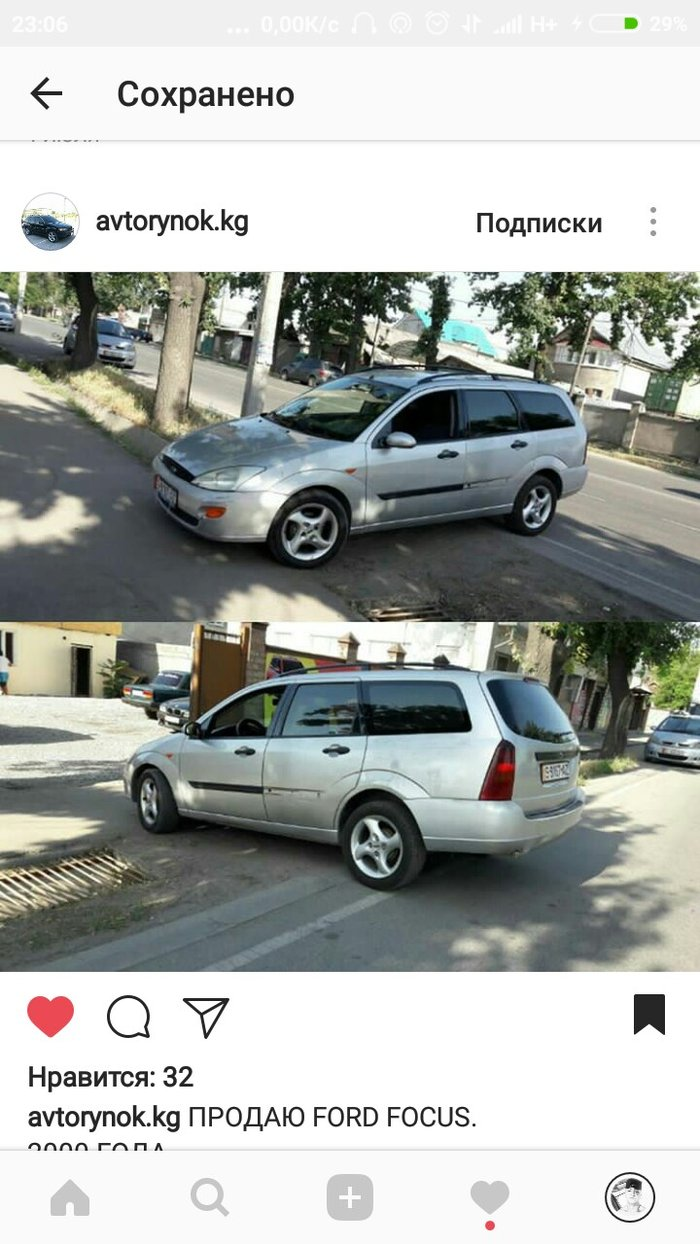Срочно продаю форд фокус  в Сокулук
