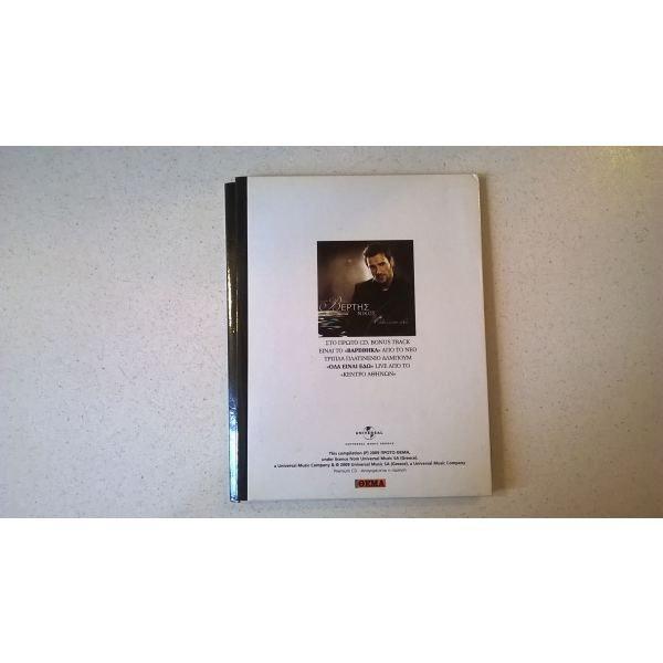 CDs ( 2 ) Νίκος Βέρτης Σε άριστη κατάσταση. Photo 1