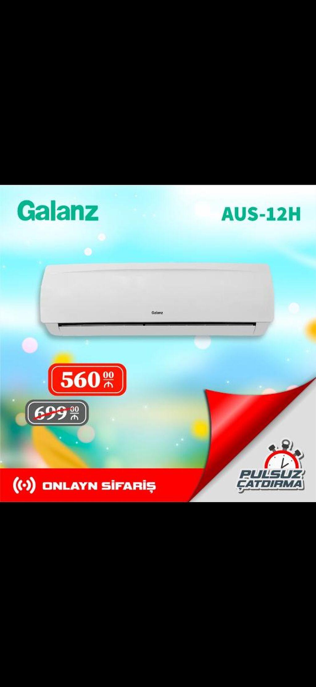 Galanz AUS-12H