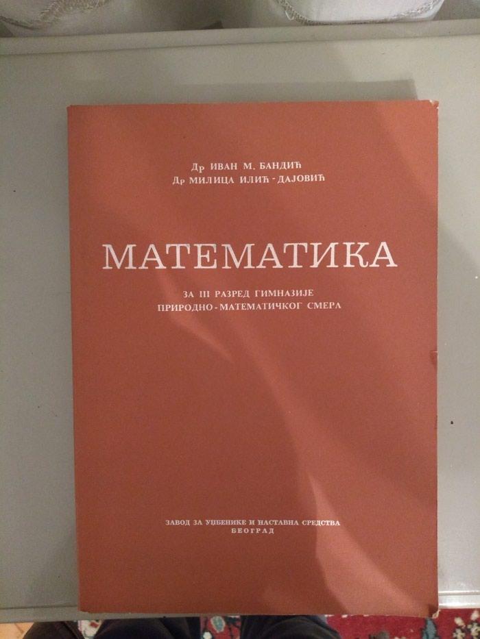 Za treći razred gimnazije prirodno-matematičkog smera - Leskovac
