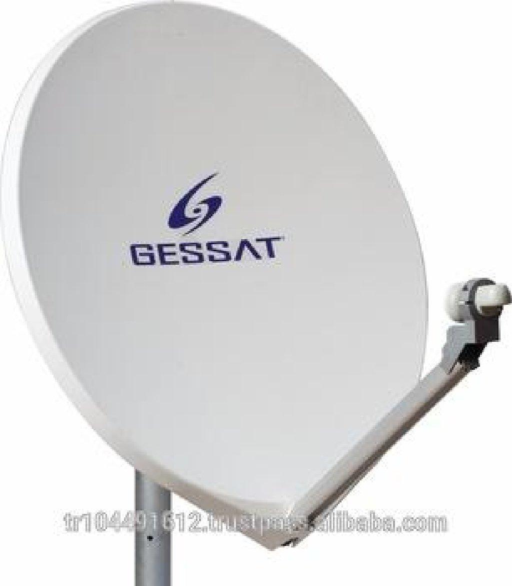 Установка и настройка спутниковых антенн и подключения платных каналов кардшаринг