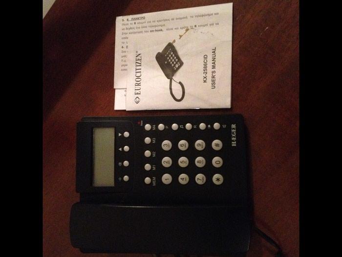 Σταθερό τηλέφωνο με ανοιχτή ακρόαση και αναγνώριση κλήσης. σε Κεντρική Θεσσαλονίκη