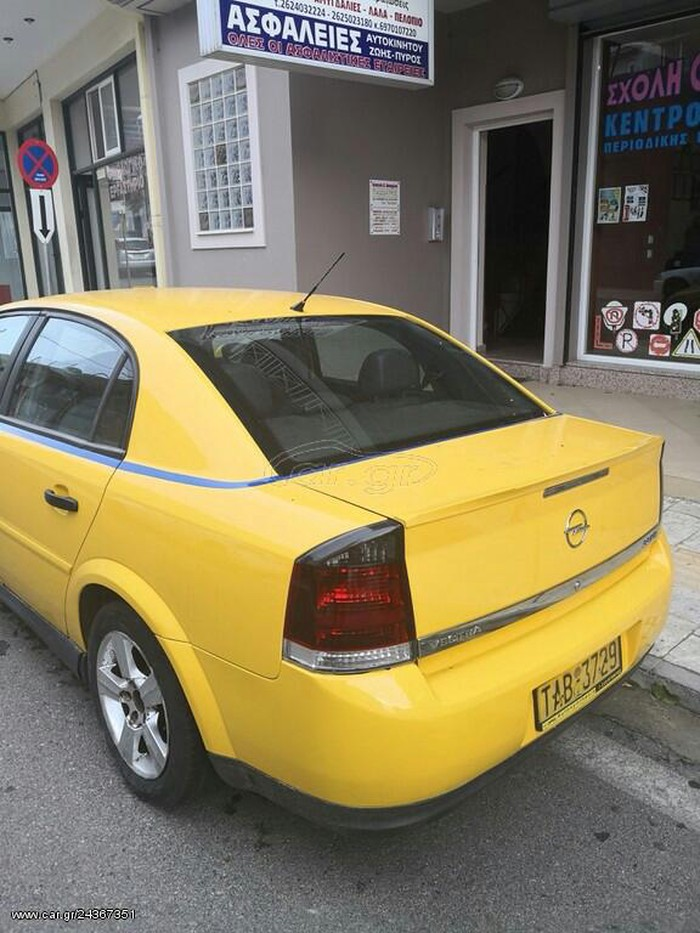Opel Vectra 2.2 l. 2004 | 95000 km