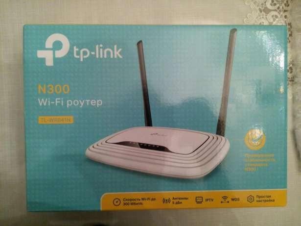 Tp-link router TL-WR841N 2 antena 300mbps 4 port fiber optic tep teze за 33  AZN в Баку: Модемы и сетевое оборудование