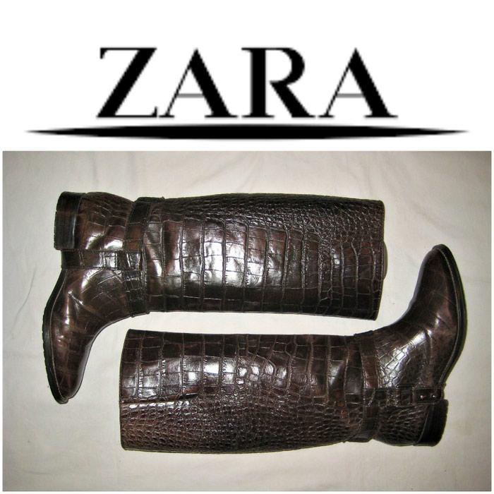 *** ZARA *** koza 41