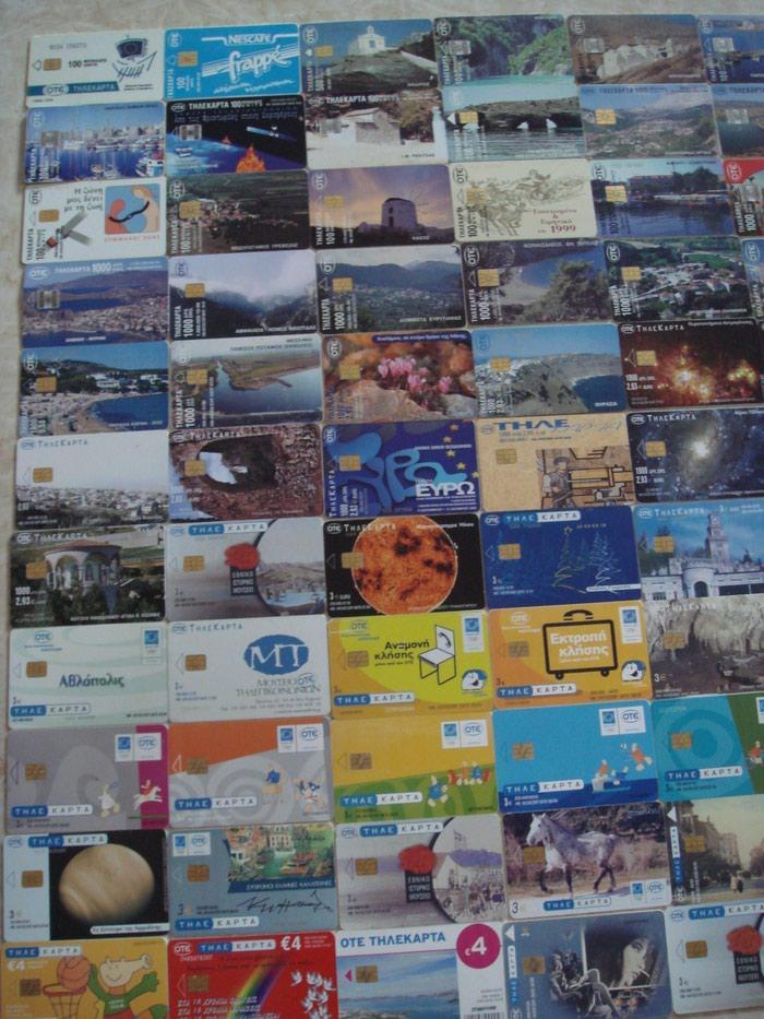 Συλλογή από τηλεκάρτες του 1994-2013, 80 τεμάχια, σε άριστη κατάσταση. σε Λαμία