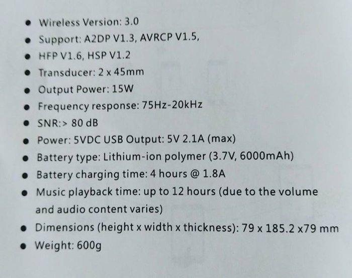 Φορητός Ήχος με μεγάλη διάρκεια. To νέο Charge2+ CHARGE3. Photo 2