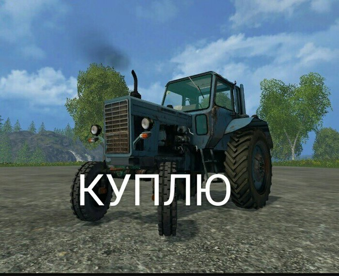 Трактор МТЗ Беларус 82.1 и Пресс- подборщик Кыргызстан