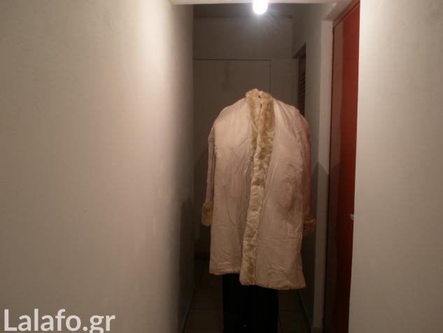 Μπουφάν παλτό εκρού με γιακά γούνα καινούριο xl, κωδ. Δ74. Πάρα πολλά σε Αθήνα