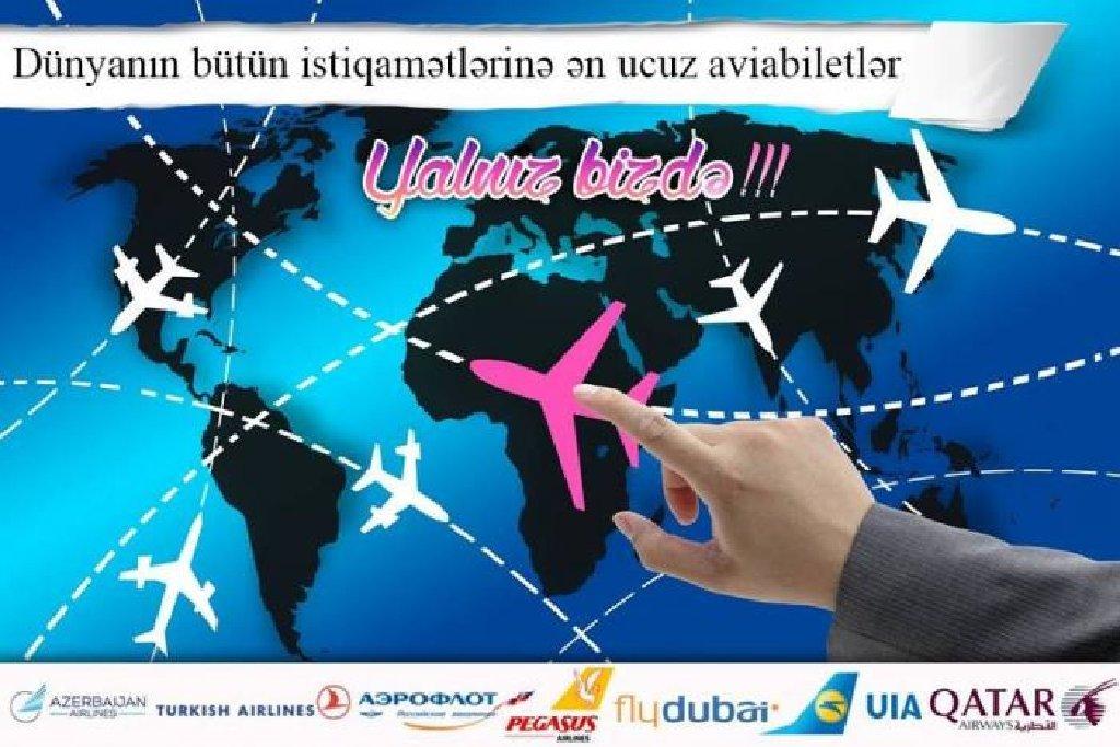 Стабильный доход с продажам авиабилетов, отелей и других туристических услуг