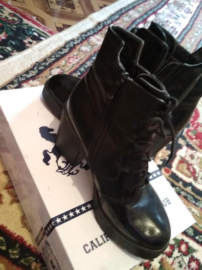 Крутая ботинка Деми , состояние отличное, качество на 5 , меняю на другую Деми;)
