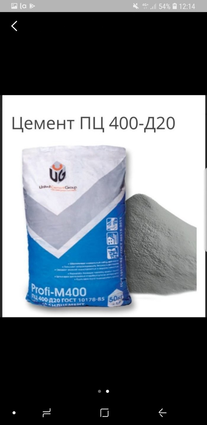 цемент пц400 д20 характеристики