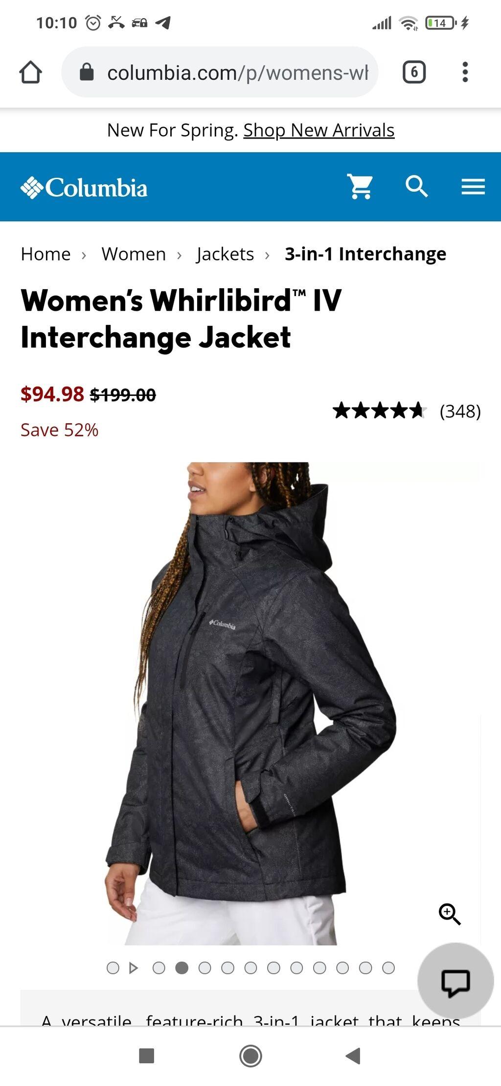 Продаю куртку. Заказывали с США, ошиблись размером: Продаю куртку. Заказывали с США, ошиблись размером