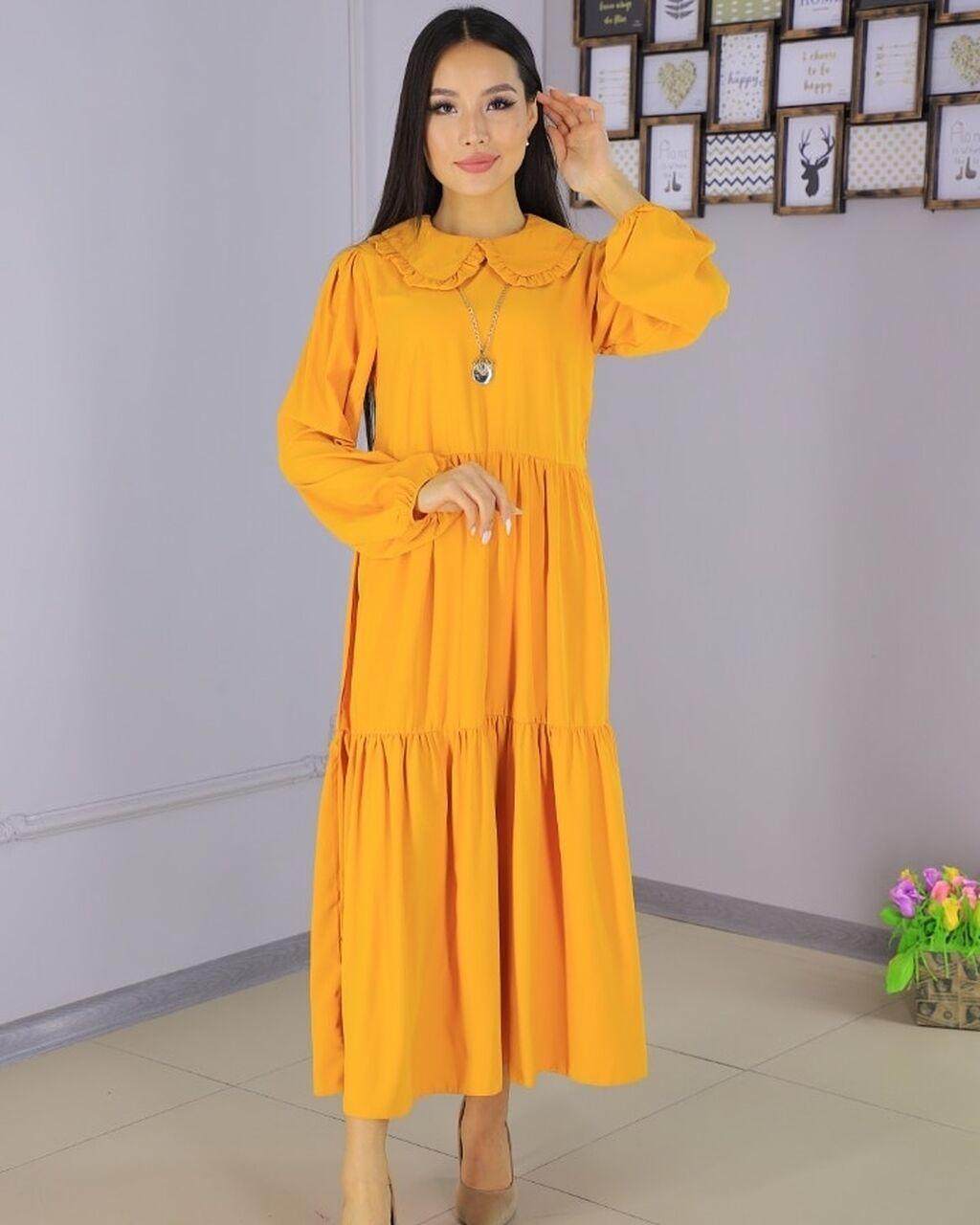 Платье: Платье