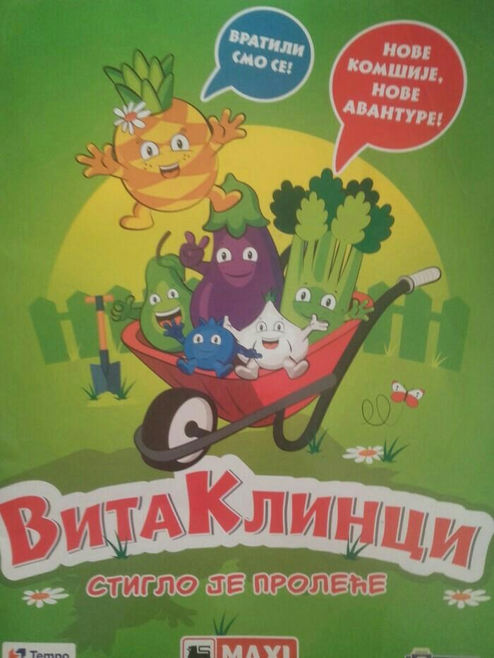 Igračke - Beograd: Vita Klinci SLIČICE album 2019