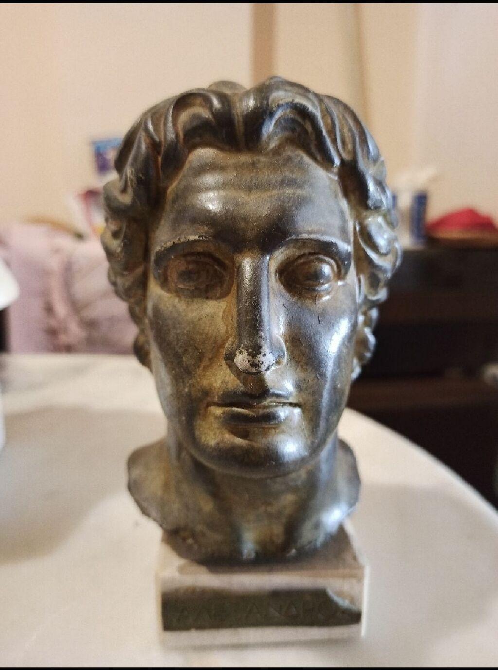 Φιγούρες - Αθήνα: Μπρούτζινη προτομή Μ