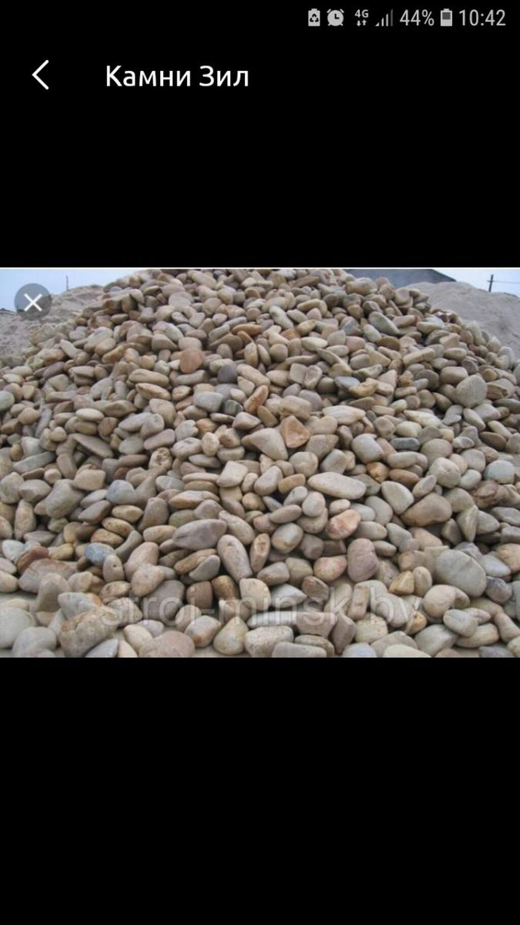 Камень камень камень камень камень камень камень камень камень камень камень камень камень камень камень камень камень камень камень камень камень камень камень камень камень