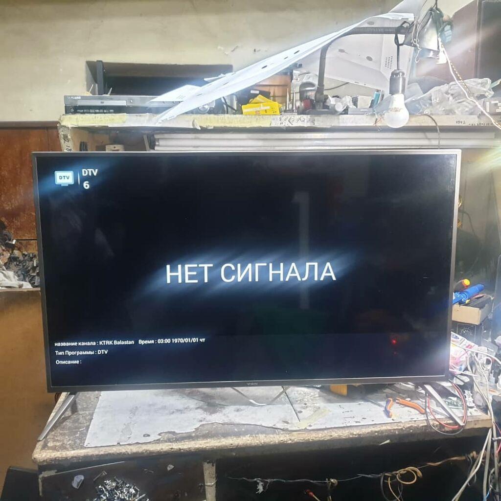 Куплю не исправный ЖК, или Плазму телевизор, так чтобы экран был: Куплю не исправный ЖК, или Плазму телевизор, так чтобы экран был