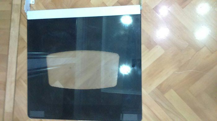 Qaz pecinin qapagi 5 m . Photo 1