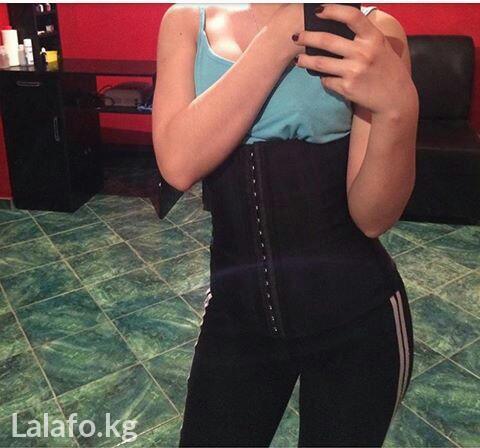 Акция!! Латексный корсет идеальное средство для похудения и уменьшения в Бишкек