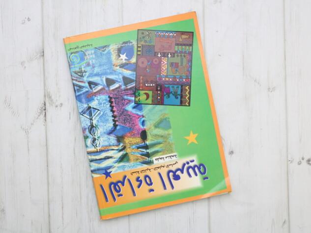 Посібник з арабської мови    Стан гарний: Посібник з арабської мови    Стан гарний