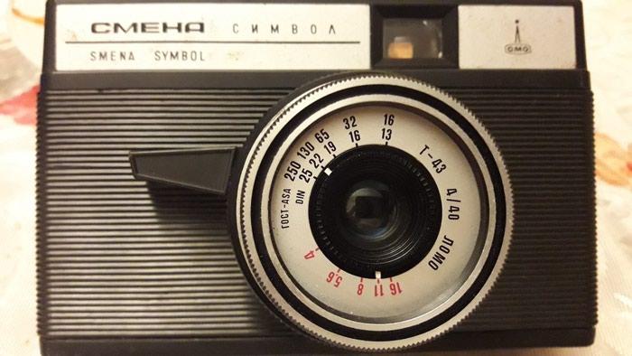SMENA fotoaparat.. Photo 0