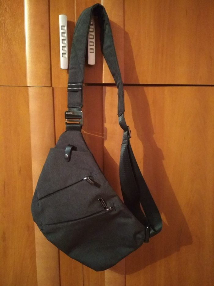 449a89d88c9d Продажа Продаю новый сумка мужская цена 1500сом очень удобно за 1700 ...
