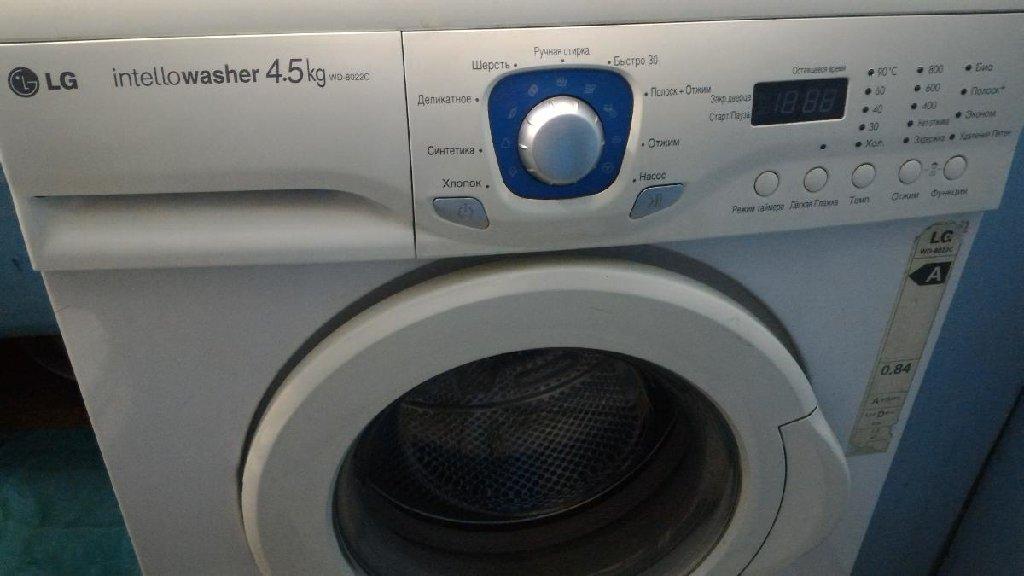 Продаю б/у холодильник ''Ока 6м'' и стиральную машину ''LG'' в хорошем состоянии