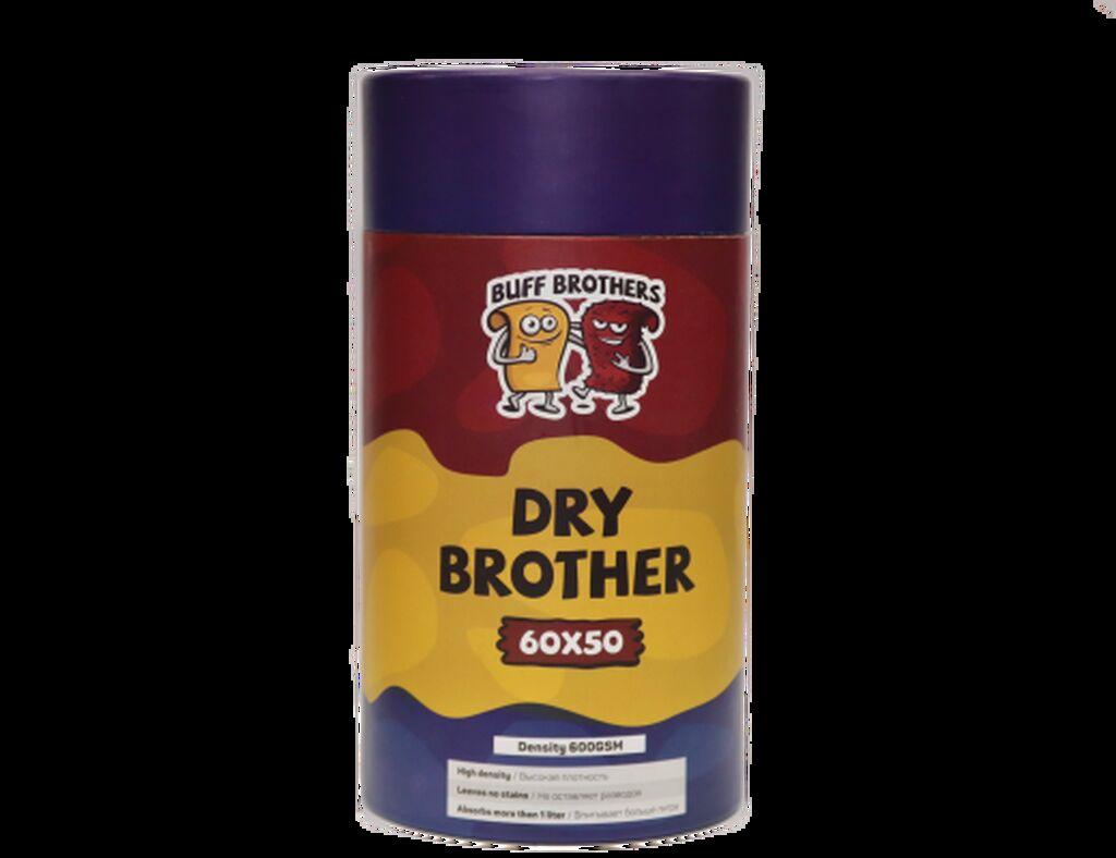 Buff brother - микрофибра в наличии. Самый большой выбор . В наличии Д   Объявление создано 01 Ноябрь 2020 17:19:01: Buff brother - микрофибра в наличии. Самый большой выбор . В наличии Д