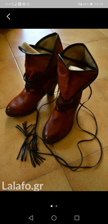 Ολοκαινουργιες Μπότες, αφόρετες σε άριστη κατάσταση