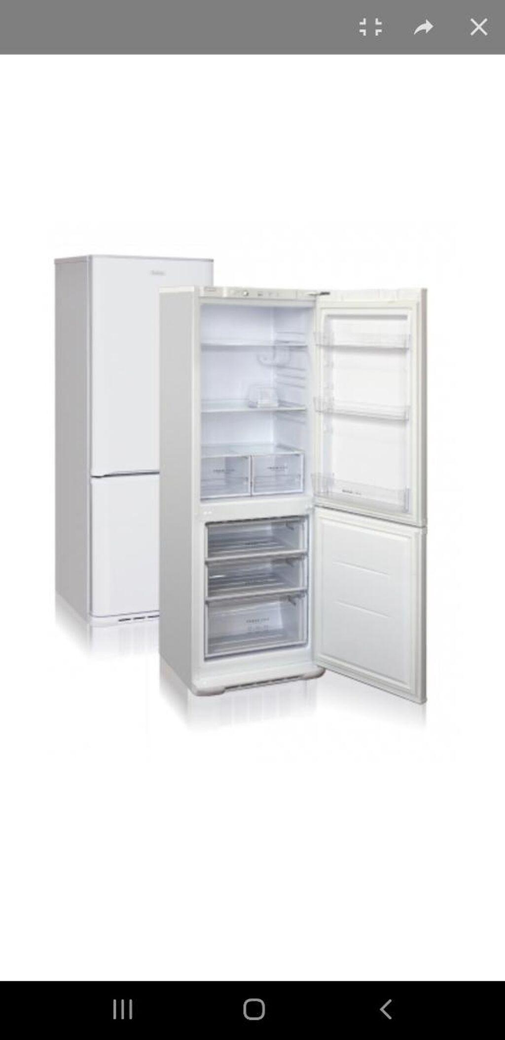 Новый Белый холодильник: Новый Белый холодильник