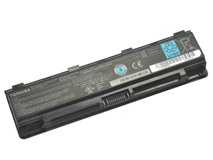 Baterry για dv 9000 σε Πέλλα