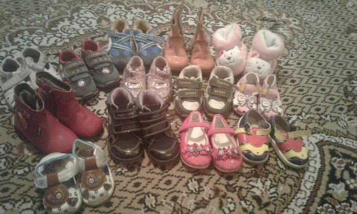 Продаю детские обуви,качественные, почти новые. Photo 0
