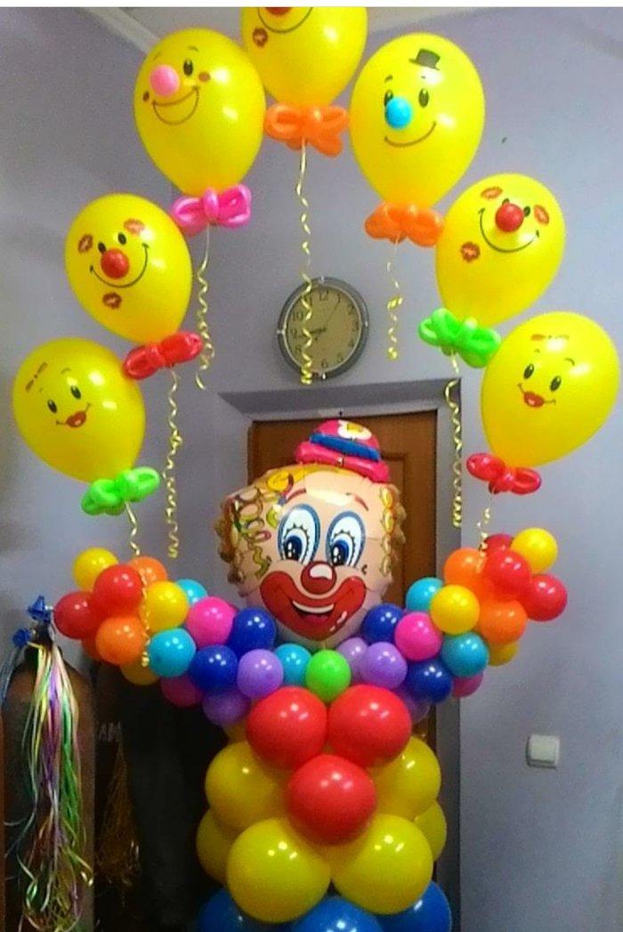 Весёлый клоун из шаров.. Photo 0