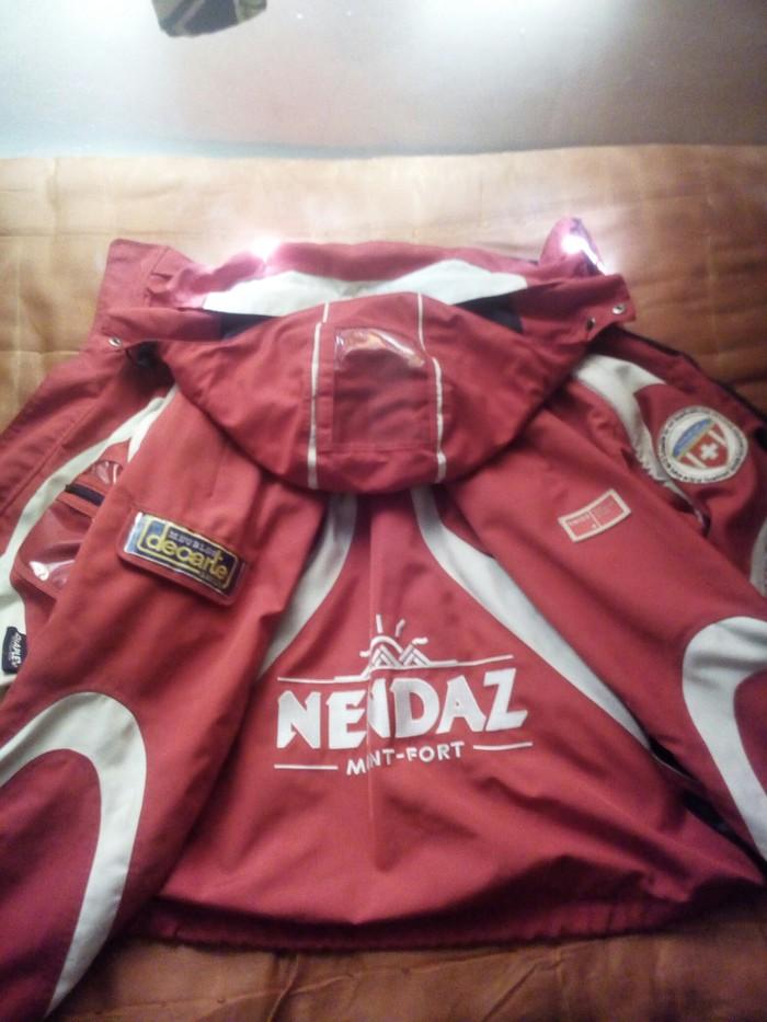 b9502120 Продаю швейцарскую лыжную куртку. за 800 KGS в Бишкеке: Мужские ...
