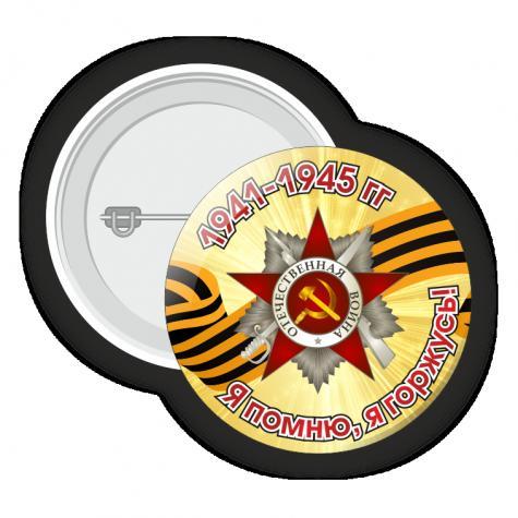 Перенос изображения на кружки, брелки, в Бишкек